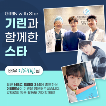 <a href='/html/community/comm7.php?ptype=view&idx=6192&page=1&code=star'>이태빈님</a>